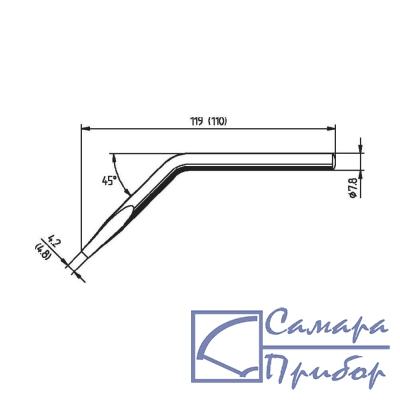 жало клин 4,8 мм изогнутый (к ERSA-80) 082JD