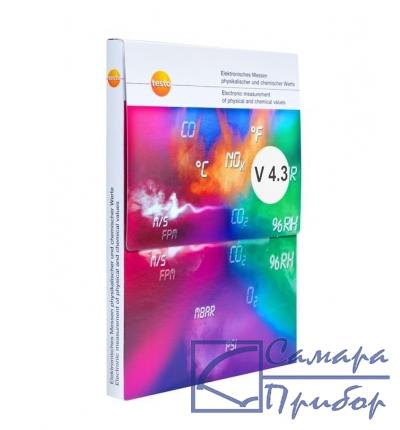 программное обеспечение Comsoft 21 CFR 11 0554 1705