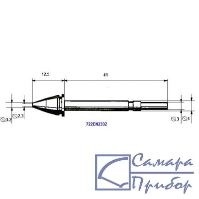демонтажный наконечник внутренний диаметр 2,3мм, внешний - 3,2мм (к X-Tool) 722EN2332