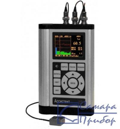 виброметр, анализатор спектра однокоординатный АССИСТЕНТ V1