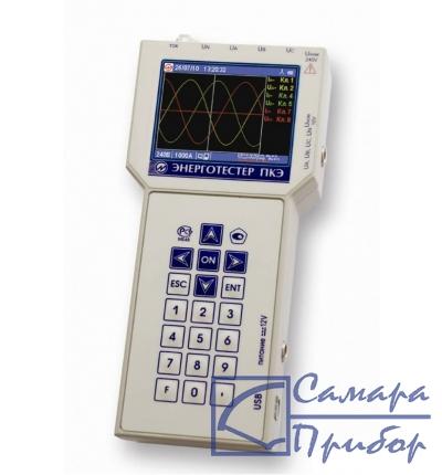 прибор для измерений показателей качества электрической энергии Энерготестер ПКЭ-А-А 10А+100А/1000А