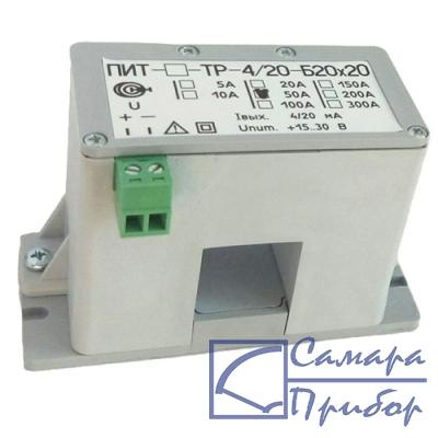 разъемный преобразователь измерительный переменного тока ПИТ-150-ТР-4/20-Б20х20
