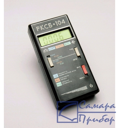 РКСБ-104 - Дозиметр-радиометр.