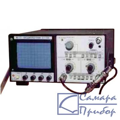 Продажа С1-134 осциллограф двухканальный универсальный Цена С1-134 осциллог
