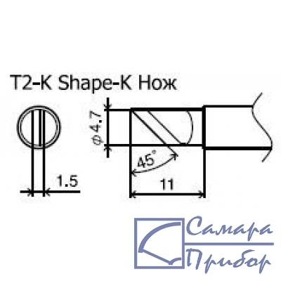 паяльные сменные композитные головки для станции 942 T2-K